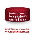 Solidarité : Les tunisiens de l'étranger s'organisent