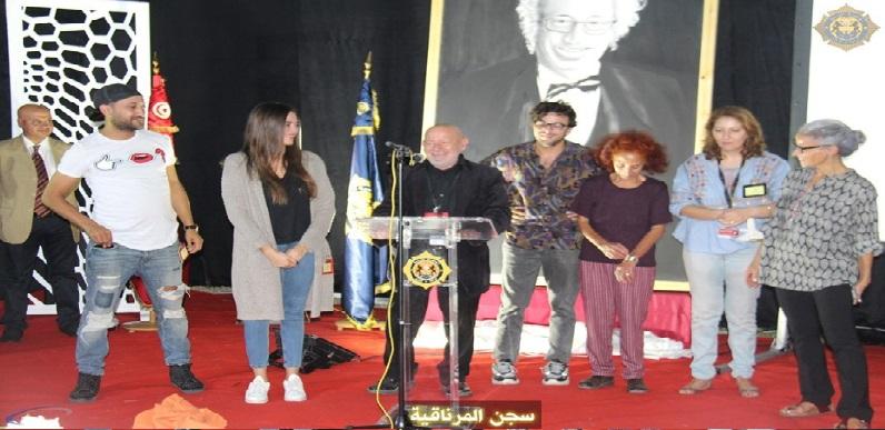 في إطار أيام قرطاج السينمائية: تقديم العرض الأول لفيلم 'عرائس الخوف' في سجن المرناقية