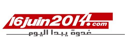 Demain commence aujourd'hui 16 juin 2014