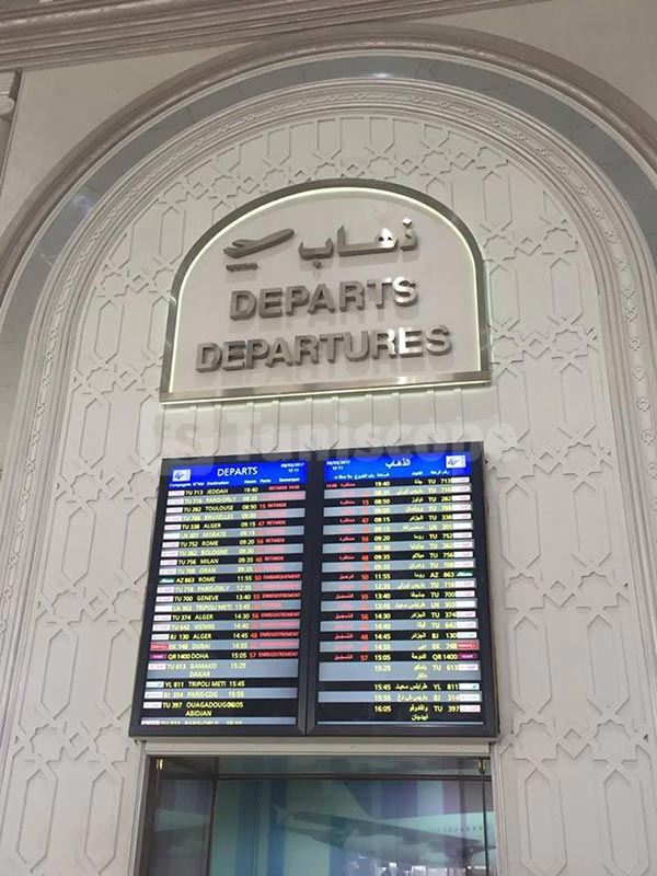 صور من مطار تونس قرطاج: استئناف جزئي لنشاط رحلات الخطوط التونسية
