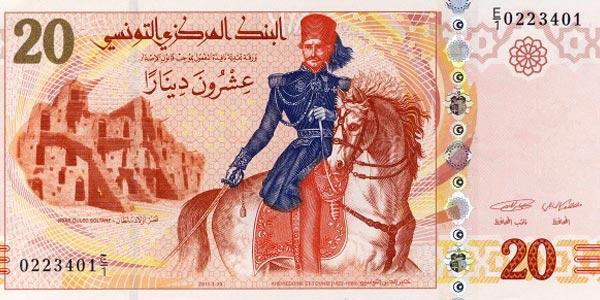 Saisie de billets de banque contrefaits à Zaghouan