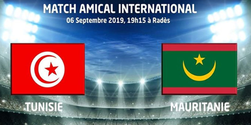 الدخول مجاني للمباراة الودية بين تونس وموريتانيا