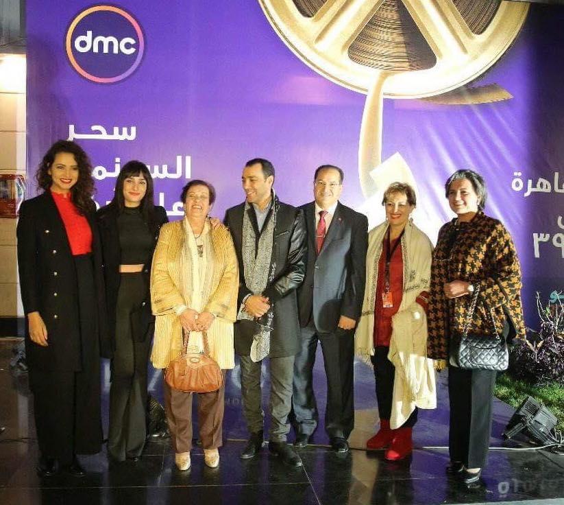 بالصور: عرض فيلم الجايدة لسلمى بكار في مهرجان القاهرة السنمائي