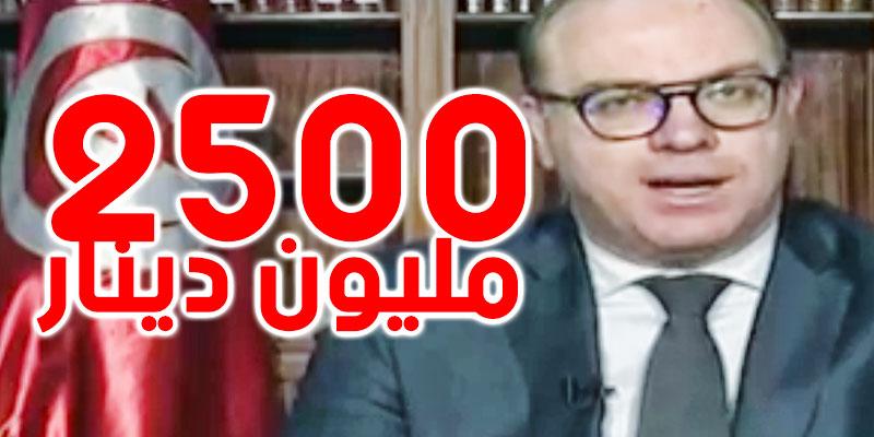 الفخفاخ يعلن عن اجراءات استثنائية بكلفة تناهز 2500 مليون دينار
