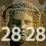 La Tunisie célèbre le 2828 ème anniversaire de Carthage, le 2 août prochain