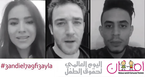 En vidéo : Tous les détails sur la journée 3ANDI IL 7A9 FI 3AYLA organisée par le Réseau Amen Enfance Tunisie
