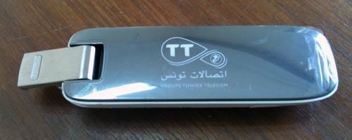 3G de Tunisie Telecom : les photos de la clé