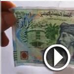 فيديو..تحذير من ورقة 50 دينار مزيفة