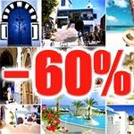 Baisse de 60% des réservations touristiques depuis la France