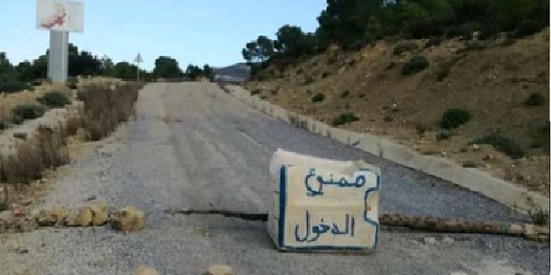 سليانة: منع دخول العموم للحديقة الوطنية بجبل السرج