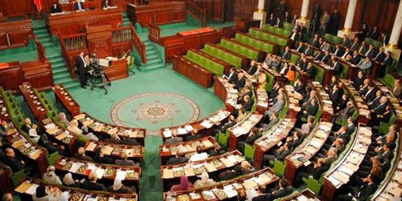 L'article 36 de la Loi de Finances réexaminé le 3 janvier par le bureau de l'ARP