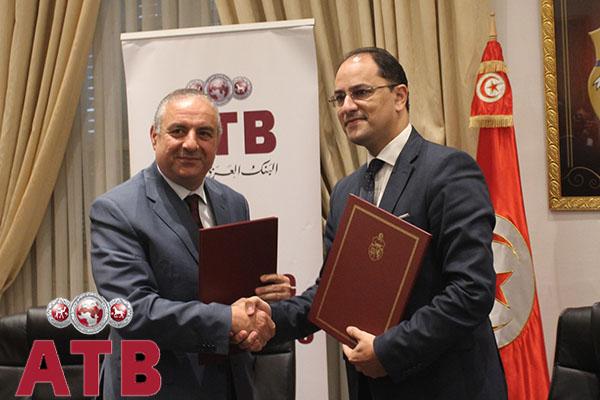 اتفاقية بين وزارة التربية والبنك العربي لتونس لإحداث قاعات اعلامية بمعهدين بسليانة والقصرين
