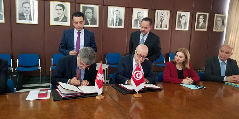 Une expertise suisse pour renforcer la politique monétaire de la BCT