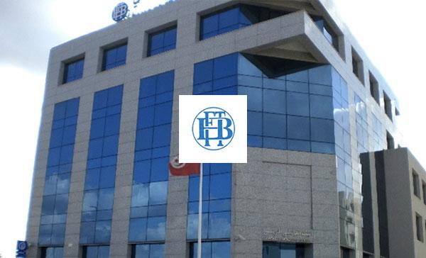 Affaire de la BFT, la STB clarifie et précise
