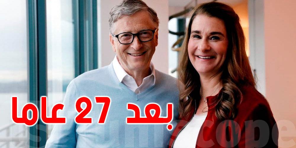 بيل غيتس يهدي طليقته 3 مليارات دولار يوم انفصالهما