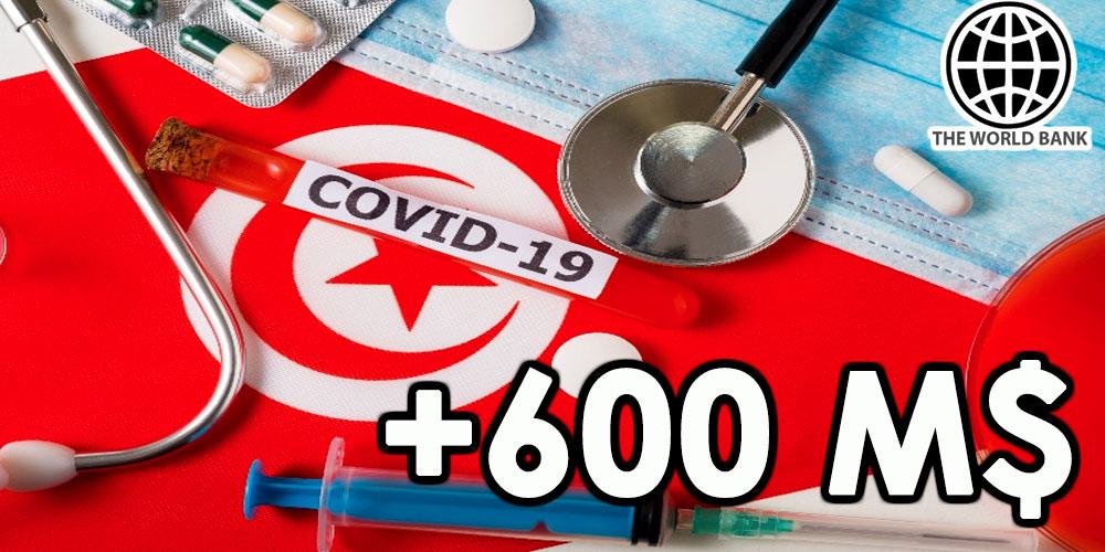 Une enveloppe d'aide avec plus de 600 millions de dollars accordée à la Tunisie