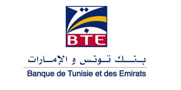 Expo Finance 2016 : La BTE lance ses nouvelles cartes MasterCard