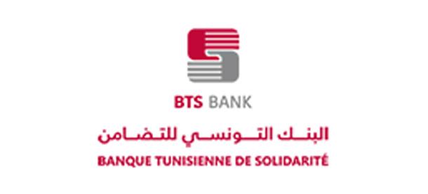 Kasserine : 249 projets approuvés par la BTS