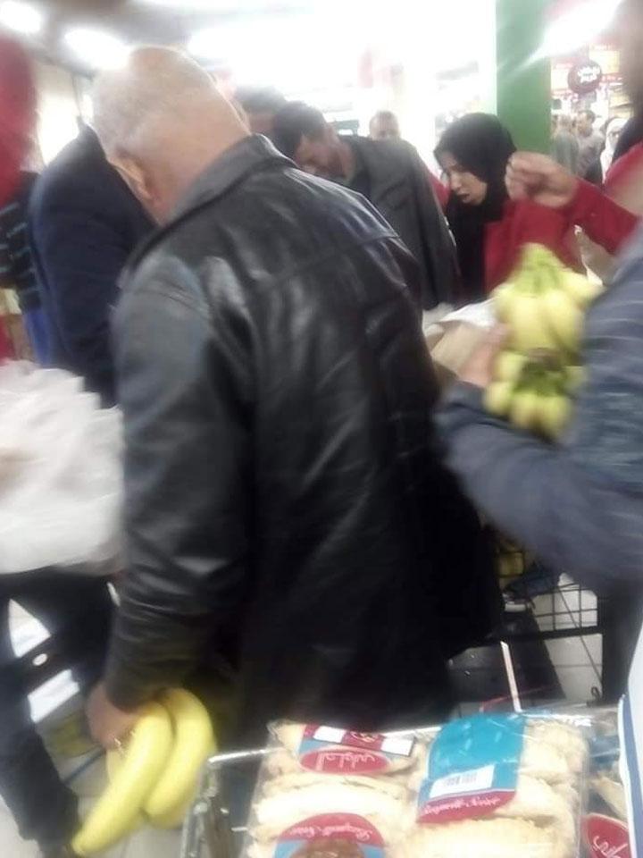 Banane2-160519-v.jpg