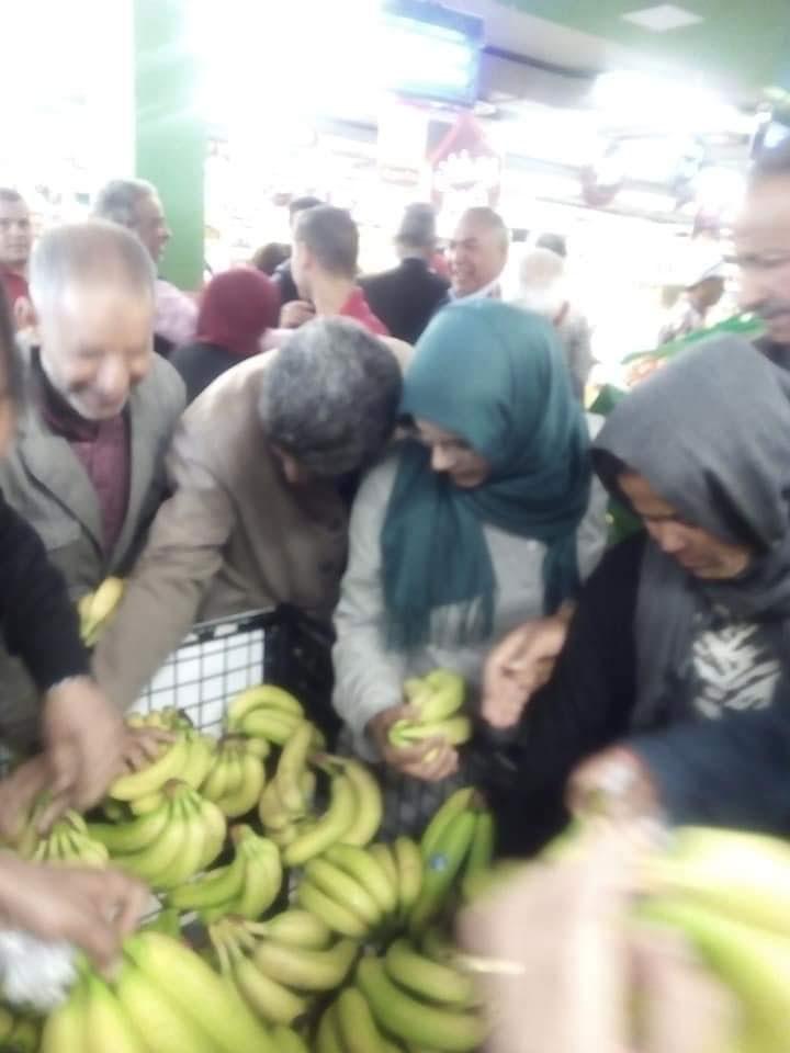 Banane3-160519-v.jpg