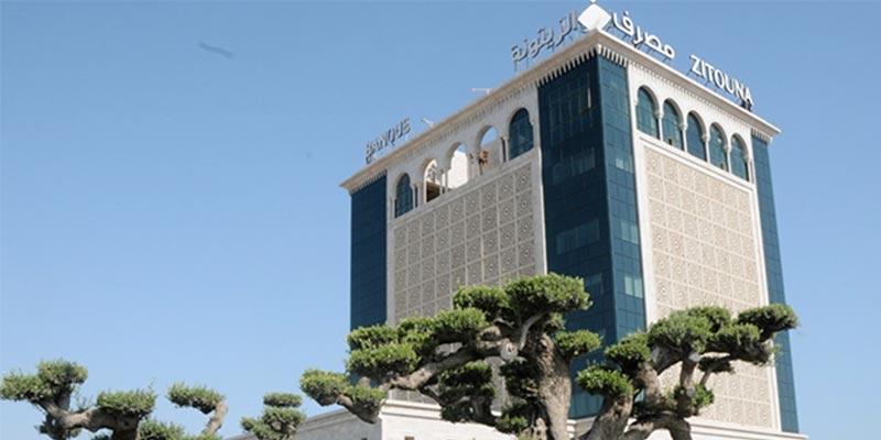 Cessions de la banque Zitouna à 69% et de Zitouna Takaful à 70% à Majda Tunisia
