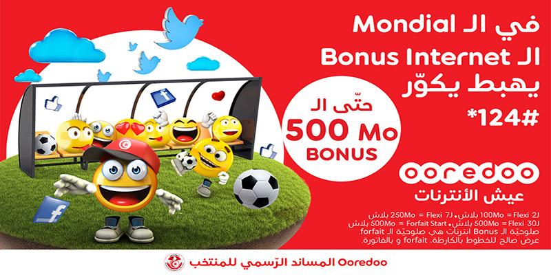 Ooredoo offre un bonus Internet gratuit à l'occasion de la Coupe du Monde