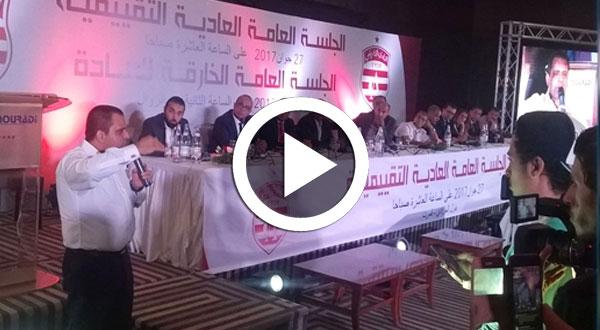 بالفيديو..لحظة طرد سليم الرياحي من الجلسة العامة للنادي الافريقي