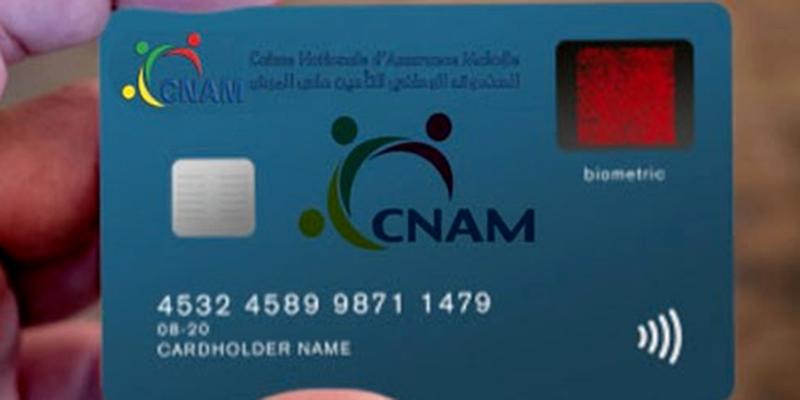 Les détails de la nouvelle carte LABESS des affiliés à la CNAM