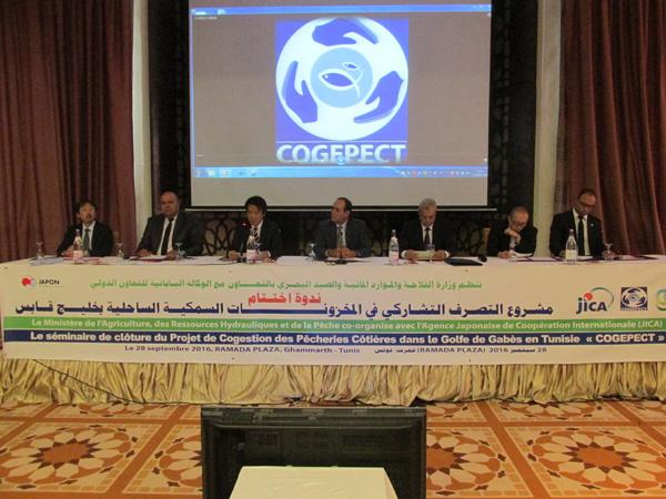 Clôture et restitution des résultats  du Projet de Cogestion des Pêcheries Côtières dans le Golfe de Gabès (COGEPECT)