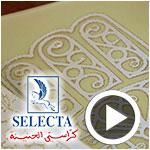 En Vidéo : les cahiers SELECTA s'inspirent de l'artisanat Tunisien !