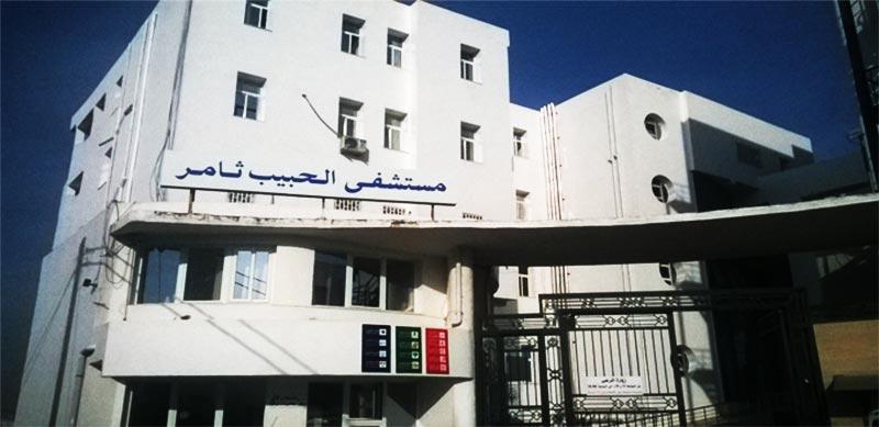 ممرض يصفع مسنّا مريضا بالسرطان: مدير مستشفى الحبيب ثامر يوضح