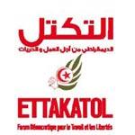 Ettakatol n'approuve pas la nomination d'A. Maatar à la tête du ministère du commerce