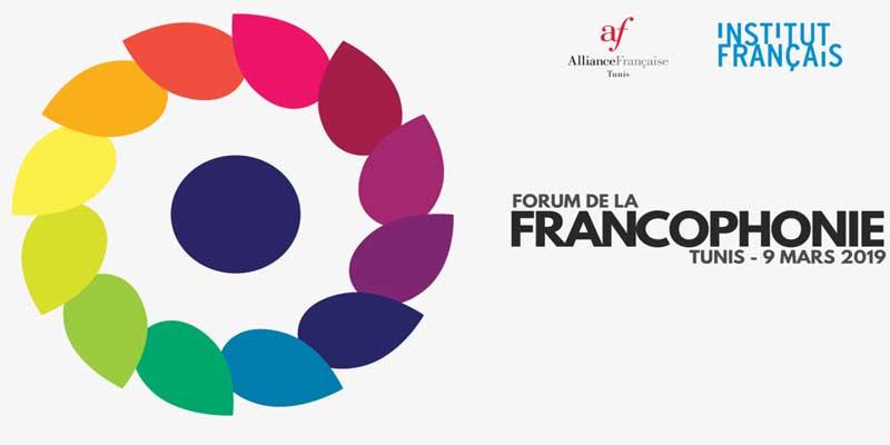 Forum de la francophonie : 1 langue pour 1001 perspectives