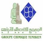 Gabes: Protestation devant le Groupe Chimique Tunisien