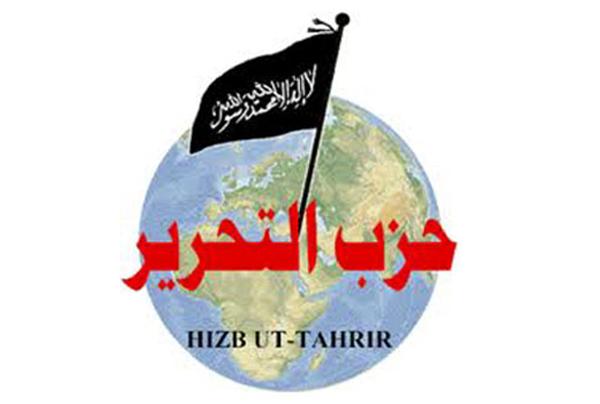 حزب التحرير يدعو الجيش الوطني إلى عدم تطبيق قرارات رئيس الجمهورية وإقامة أحكام الاسلام