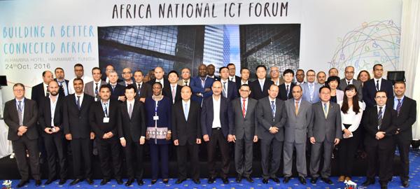 Huawei partage les TIC en « Cloud »  au Forum National Africain des TIC