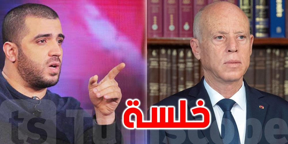 ''تسريبات جديدة لراشد الخياري..''سعيّد قابل إسرائية خلسة في القاهرة