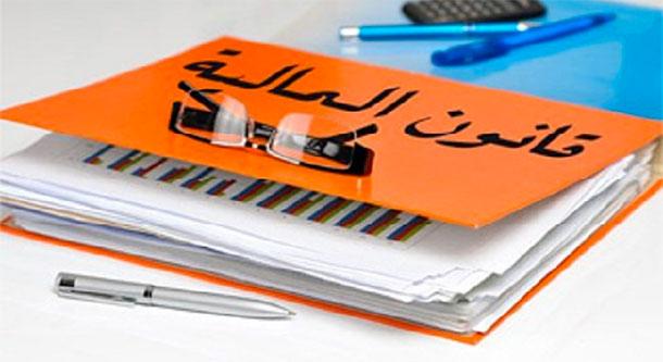 Projet de loi de finances 2018 : Suspension de toute taxe sur les SMS collectés à but caritatif...