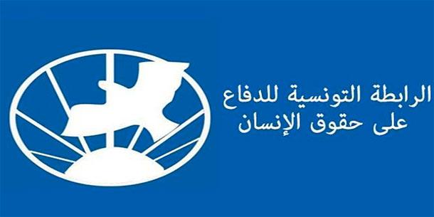 Le Président de la LTDH appelle à lutter contre les tentatives visant à restreindre les libertés