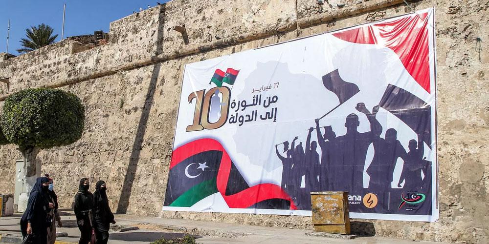 En Libye, la Tunisie doit assumer la réputation d'exportatrice de terrorisme
