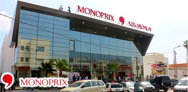 MONOPRIX-020616-1.jpg
