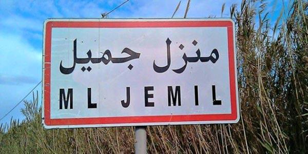 L'inconnu de Menzel Jemil identifié par sa famille