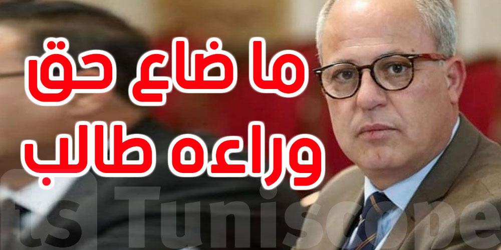نبيل حاجي : شوفو كيف يدار مجلس نواب الشعب