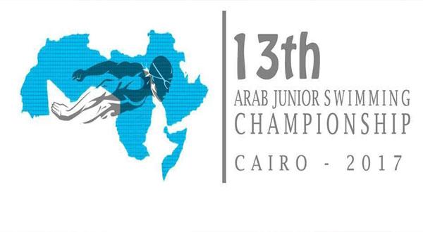 تونس تحرز 74 ميدالية بالبطولة العربية للسباحة الناشئة