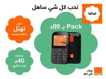 Orange Maxi, le téléphone dédié aux seniors par Orange