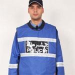 Le ministère de l'Intérieur présente les nouveaux uniformes et demande votre avis !