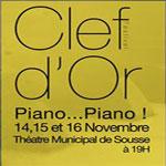 'Clef d'Or' 1ère Compétition Nationale des instruments de musique du 14 au 16 Novembre à Sousse