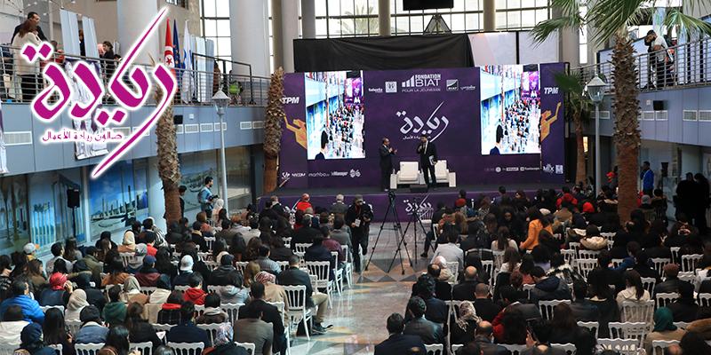 En photos : Salon de l'Entrepreneuriat RIYEDA du 12 au 14 février 2019 à la Cité de la Culture