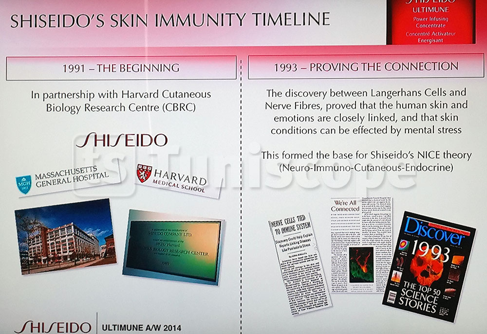 Shiseido-241014-03.jpg