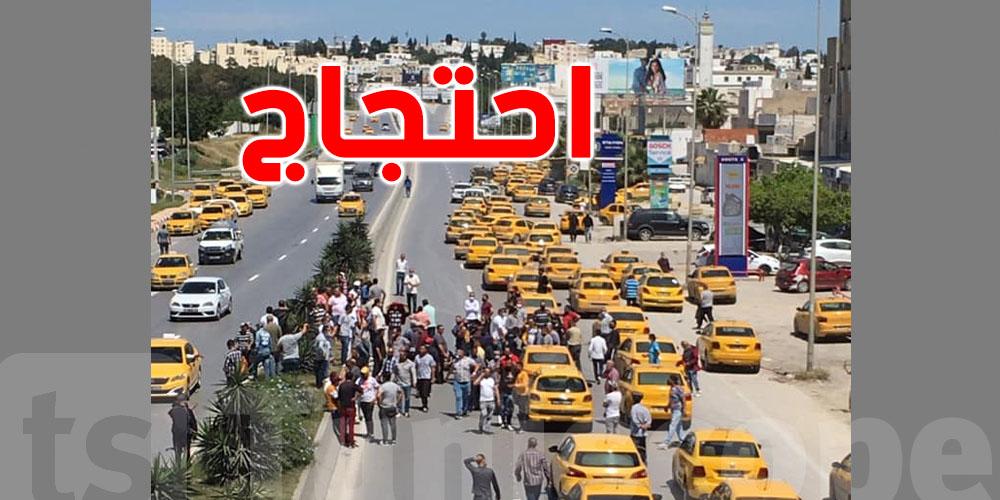العاصمة: سوّاق التاكسي يحتجون ويطالبون بالعمل خلال الحجر الشامل